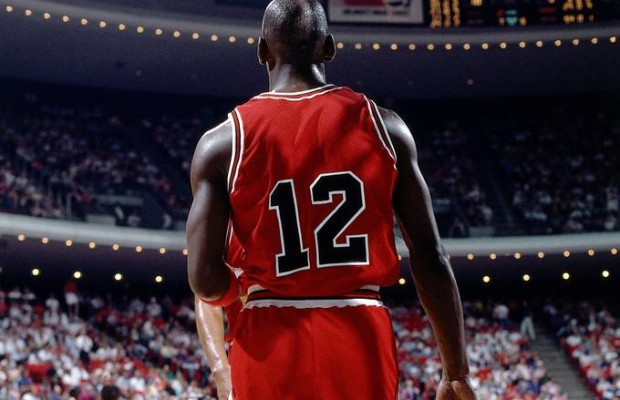 premium selection 44ed5 ef9a4 Michael Jordan and his  23 jersey is cemented in the NBA forever. He made  the  45 jersey infamous, but there is one jersey Jordan wore that nobody  really ...